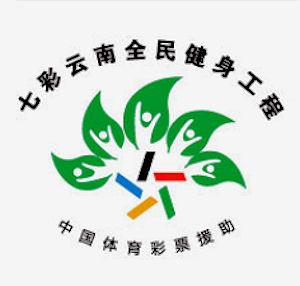 Der Granfondo Yunnan  2019 läuft